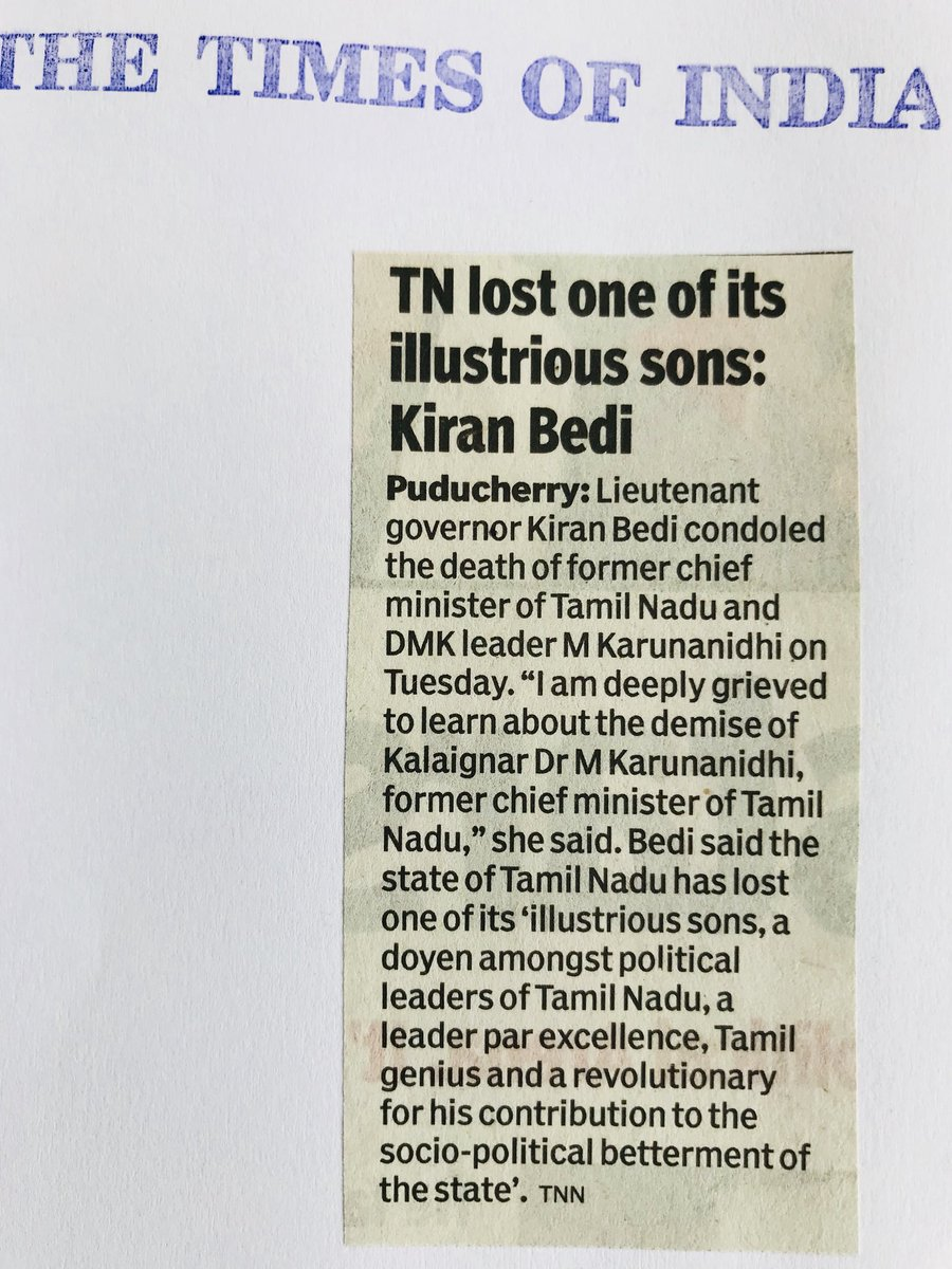 Thank the media in Puducherry and elsewhere, for publishing our condolence message on passing on of Kalaignar Dr M Karunanidhi.