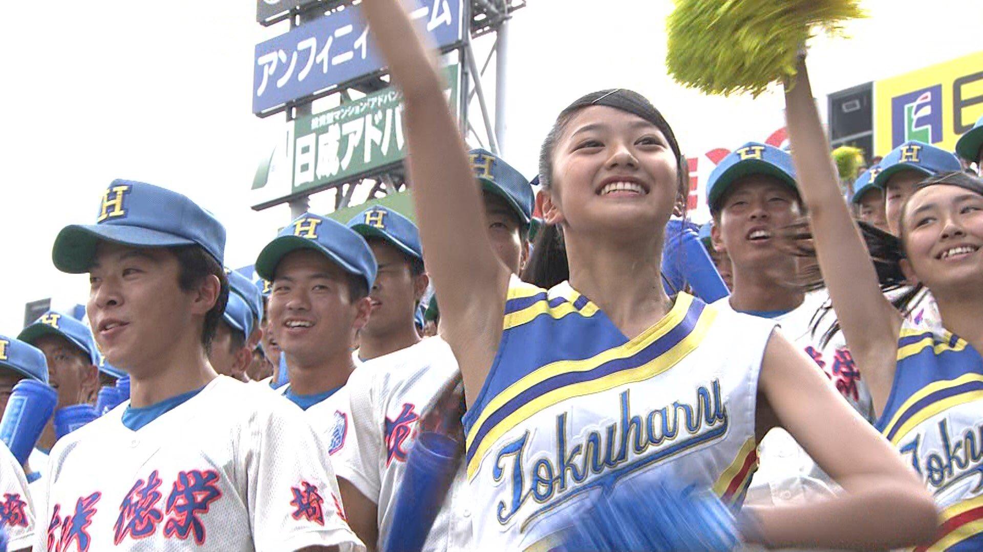 画像 : 去年もいたチア&脇#高校野球#チア#花咲徳栄 https://t.co ...