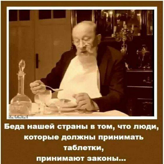 Россия применяет против Украины спектр методов невоенного характера, - Черныш - Цензор.НЕТ 8391