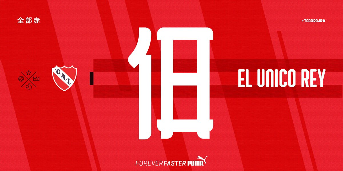 dc37b0dab C. A. Independiente ( Independiente)