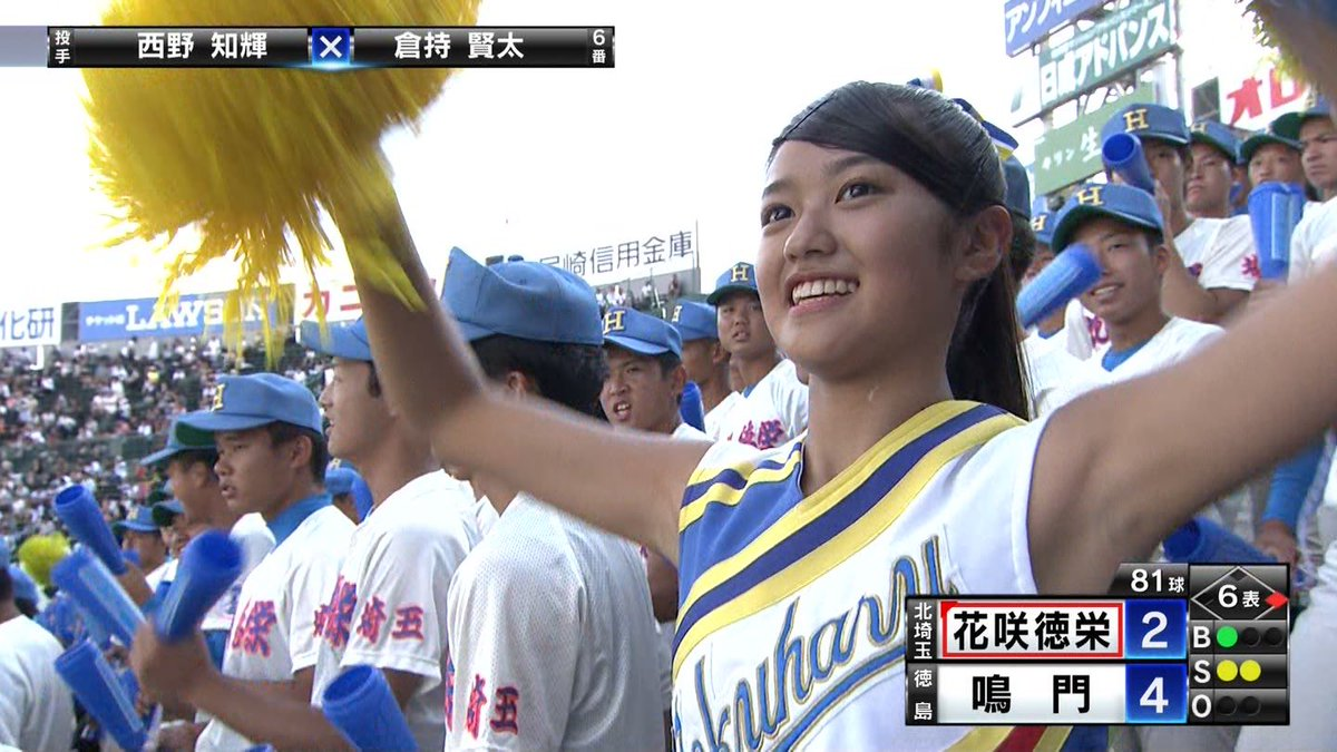 画像 : チア脇#高校野球#チア#花咲徳栄 https://t.co/GOjyXBVOSN ...