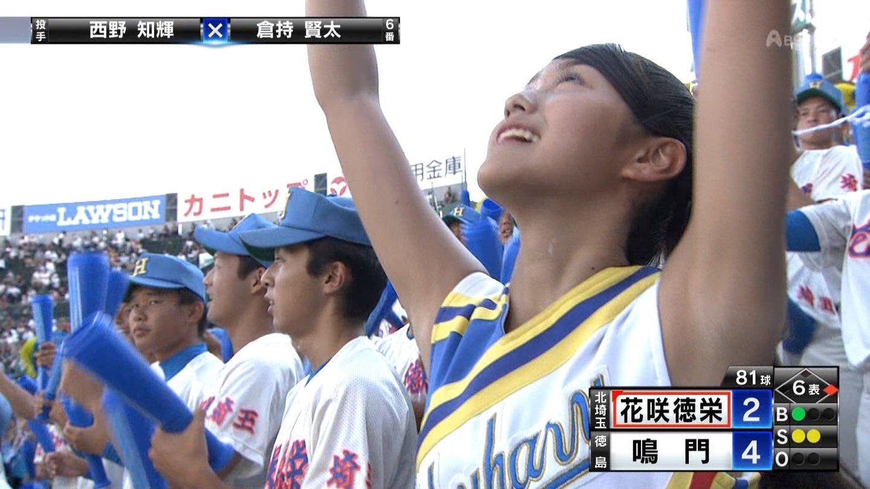 画像,チア脇#高校野球#チア#花咲徳栄 https://t.co/GOjyXBVOSN。