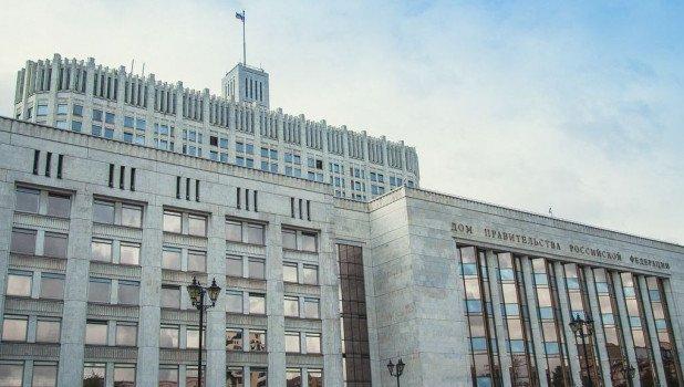 Получение гражданства россии на основании родственных связей