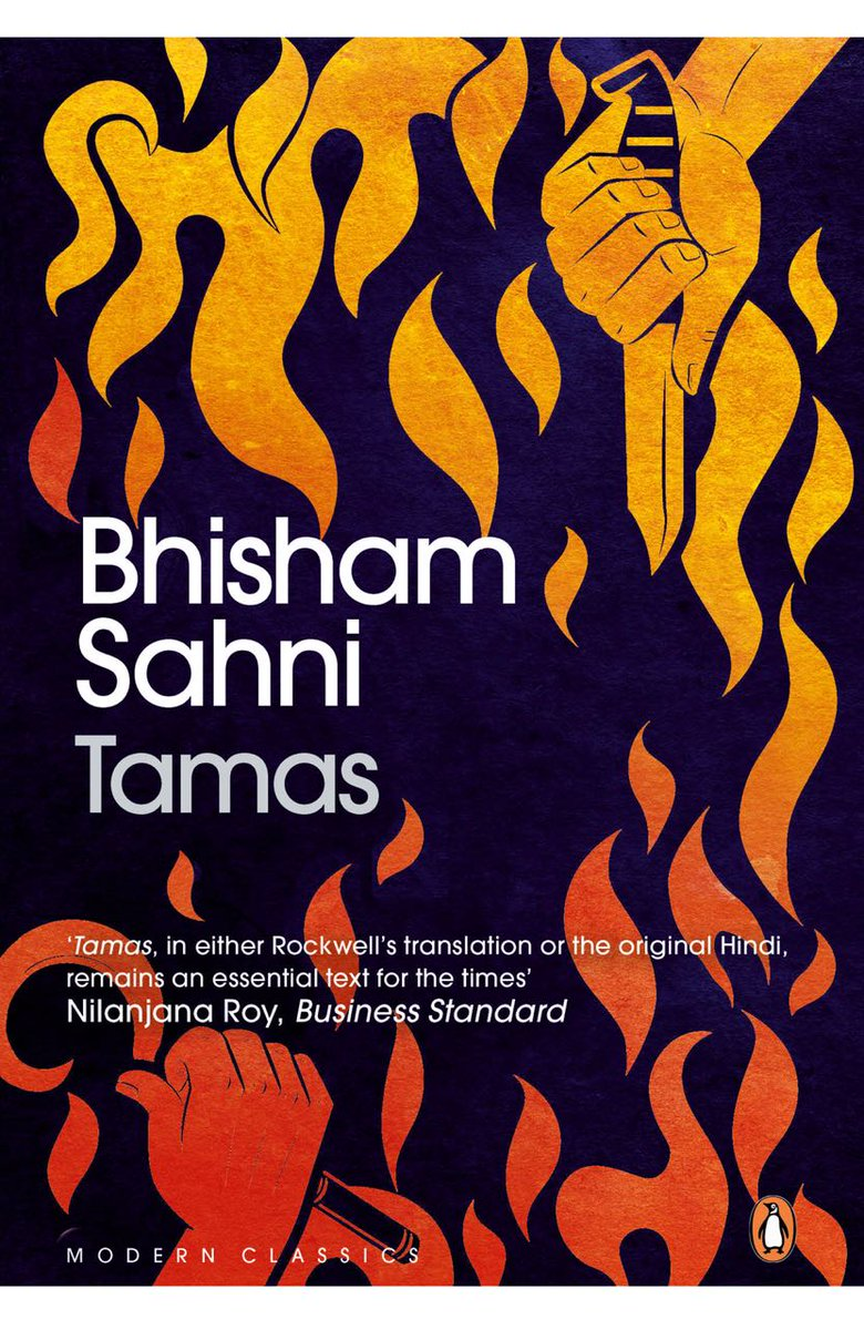 bhisham sahni book analysis of tamas Padma bhushan awardee bhisham sahni became famous for tamas, his fictionalized account of communal politics based on true events he witnessed in 1947 the book won the sahitya akademi award in 1975 in its latest english translation by daisy rockwell, it continues to hold meaning for indian society.