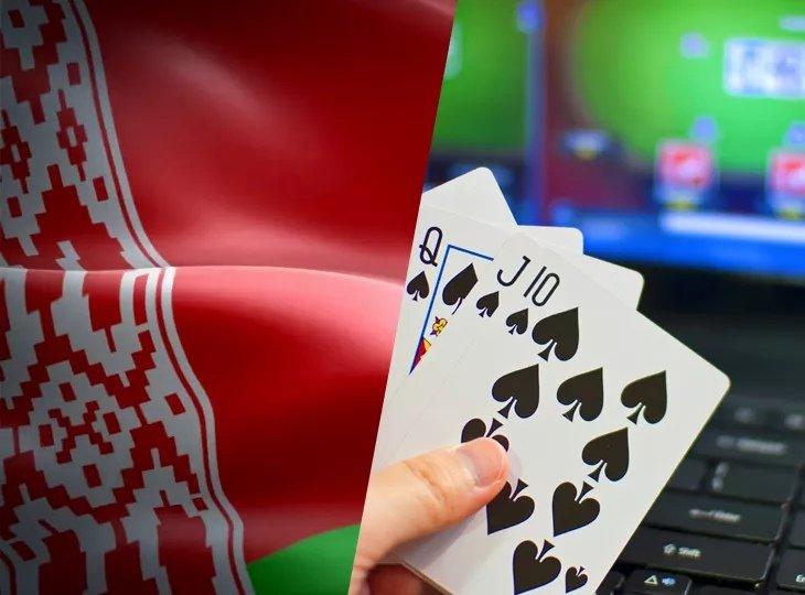 фото Белоруссии в казино в как онлайн играть