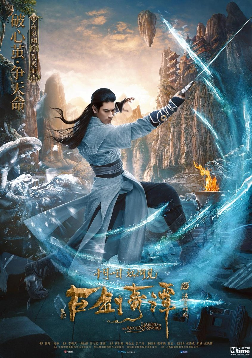 Asian Film Strike On Twitter Character Posters For Renny Harlin S Fantasy Epic Legend Of The Ancient Sword Starring Wang Leehom Victoria Song Julian Cheung Godfrey Gao Https T Co 8pflrkwqyq