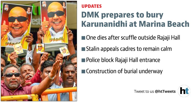 Over one lakh people have gathered outside outside the Rajaji Hall where #Karunanidhi's mortal remains are kept.   Updates: https://t.co/8bJSc9BVRw