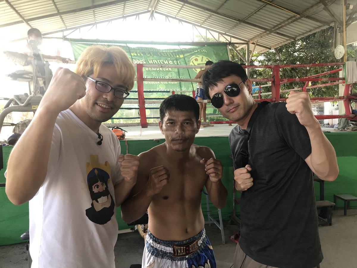 ムエタイの歴戦の選手に撮影協力してもらいました!「負けたらムエタイ選手にタイキックロワイヤル」ご期待ください!!タイでめっちゃたくさん動画撮ったー!!!