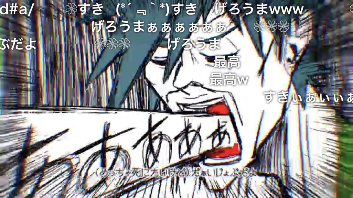 動画投稿されましたぁぁああああ!!!!!このストレス大国日本。皆が元気になれるロックな曲を作りたい!!って思って気が付いたらなんかこんな曲できました。作詞 Gero作曲 Gero&鈴木ぷよ編曲 黒須克彦動画 りゅうせ…