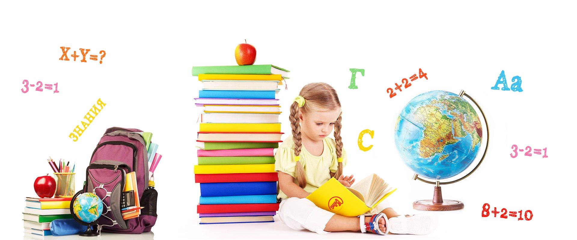 Сделать открытку, открытка к школе готова