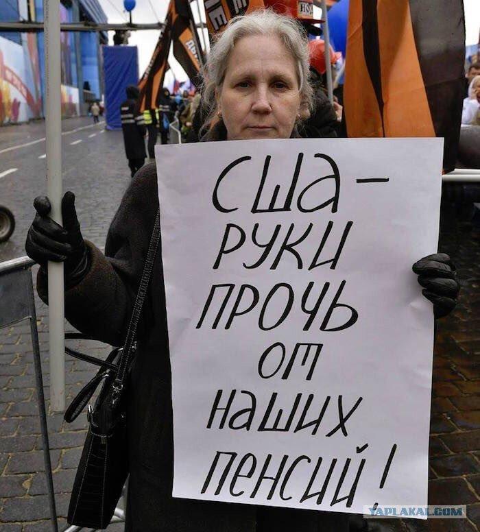 """""""Приємно бачити"""", - Маккейн про нові санкції проти Росії - Цензор.НЕТ 9924"""
