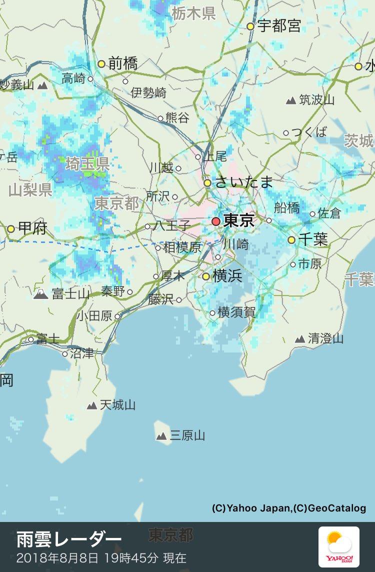 ヤフー川越天気