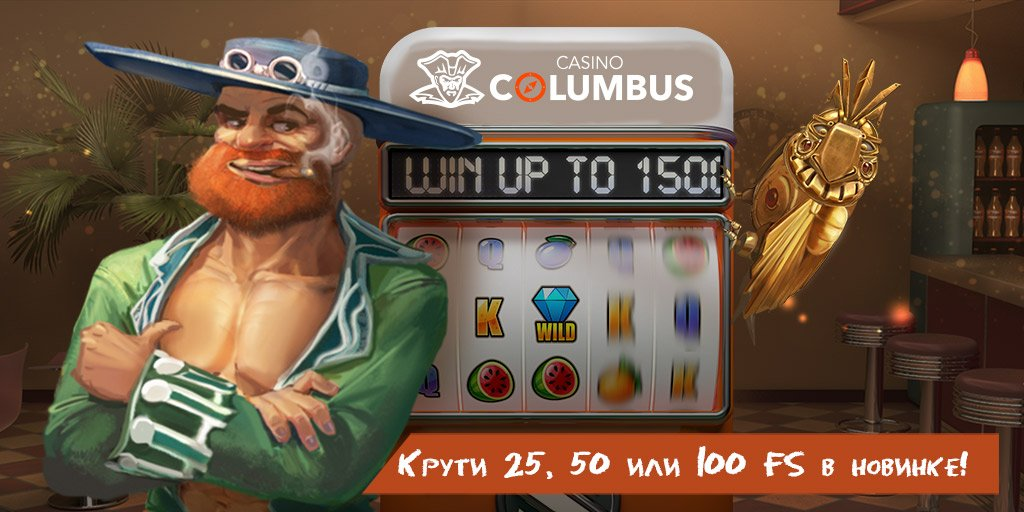 официальный сайт best casinoz info казино columbus