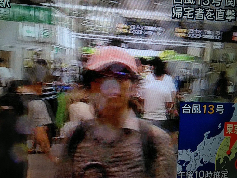 画像,報道ステーション新宿からの台風中継何かむやみやたらに映ろうとしていた男がウザかった(笑)スタッフがどいてどいてと何回追い払っても強引にカメラに映ろうとしていたの…