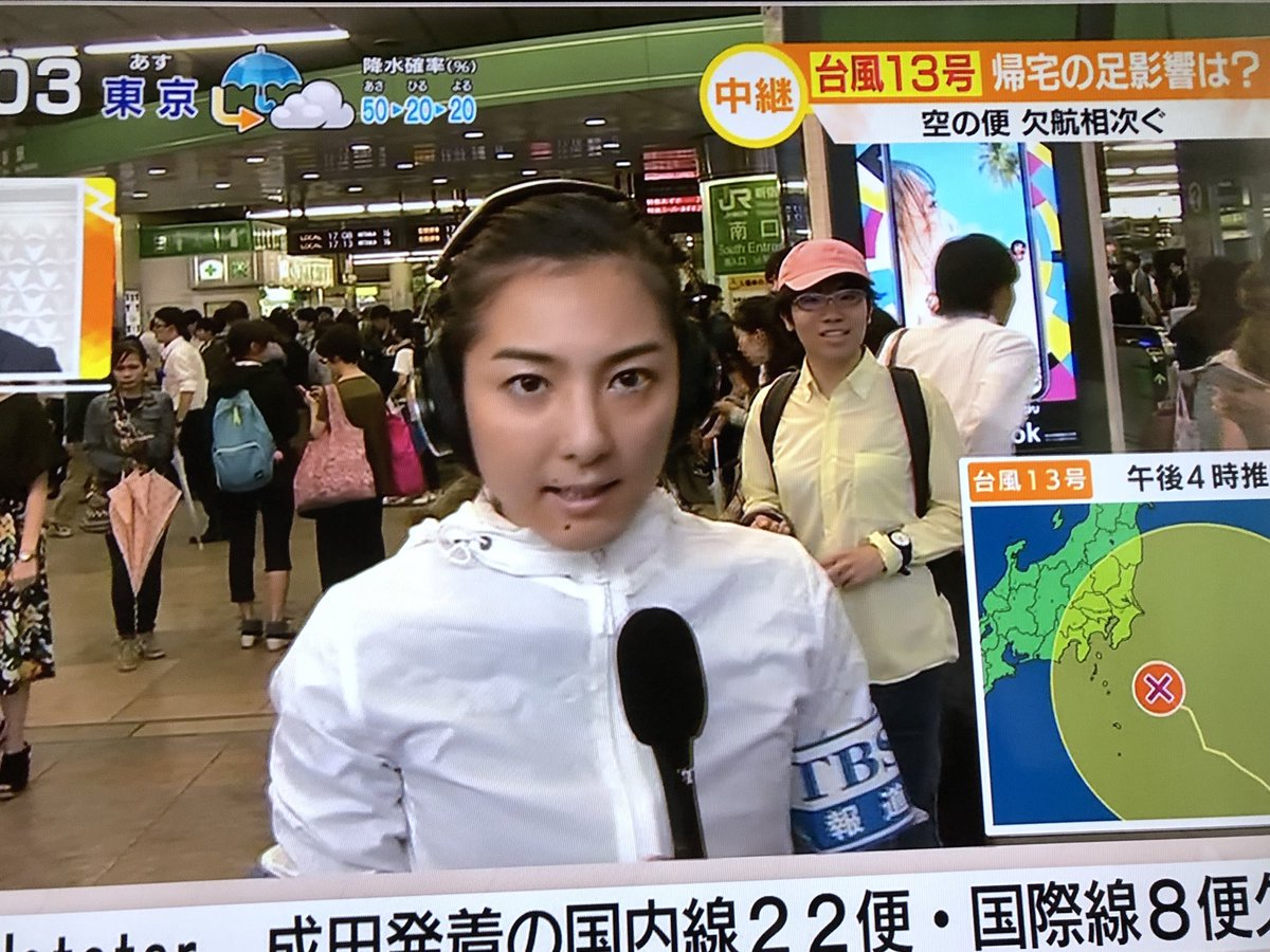 画像,山手線 新宿駅 報道ステーションの台風中継に登場した謎のピンク帽子の人がヤバイ 8/8 - NAVER まとめ https://t.co/kqM4EVujJg#…