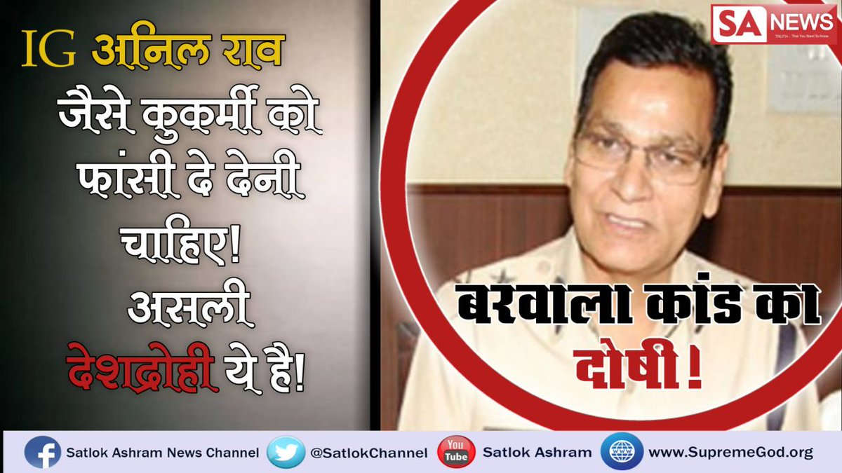 #लुटेराजेलर_शमशेरदहिया and #भ्रष्टIGअनिलराव_कीजांचकरो The law is same for everyone, the Haryana Government is not different from that. #WeWantJustice See how government abuse is happening. @BeingSalmanKhan  @AnushkaSharma  @aamir_khan  @sonamakapoor  @KareenaUpdates<br>http://pic.twitter.com/juF6BNwgbo