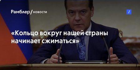 Россия не останется безнаказанной, - Великобритания о новых санкциях США против РФ - Цензор.НЕТ 6863