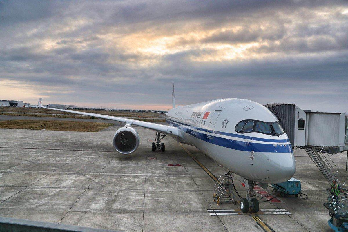 Resultado de imagen para Air China A350