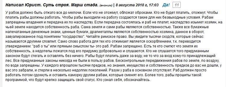 ЗМІ назвали причини, чому українські заробітчани калічаться і вмирають за кордоном - Цензор.НЕТ 7776