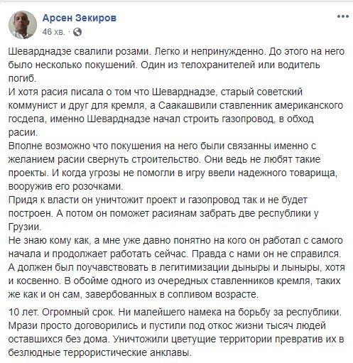 """Росія назвала """"драконівськими"""" нові санкції США: Американська сторона відмовилася відповідати на наші уточнювальні запитання - Цензор.НЕТ 6860"""