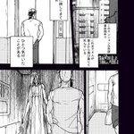 事故物件に引っ越してきた青年。ある日エレベーターにいる霊を家に呼び…