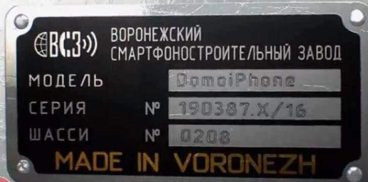 """""""Русский мир"""": лікарню в кримському місті Щолкіному доведено до жахливого стану за 4 роки окупації - Цензор.НЕТ 8509"""