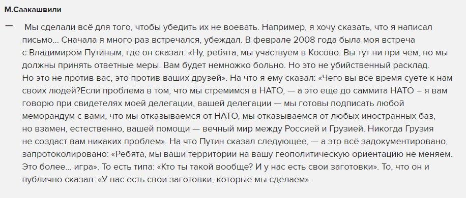 """Росія назвала """"драконівськими"""" нові санкції США: Американська сторона відмовилася відповідати на наші уточнювальні запитання - Цензор.НЕТ 181"""