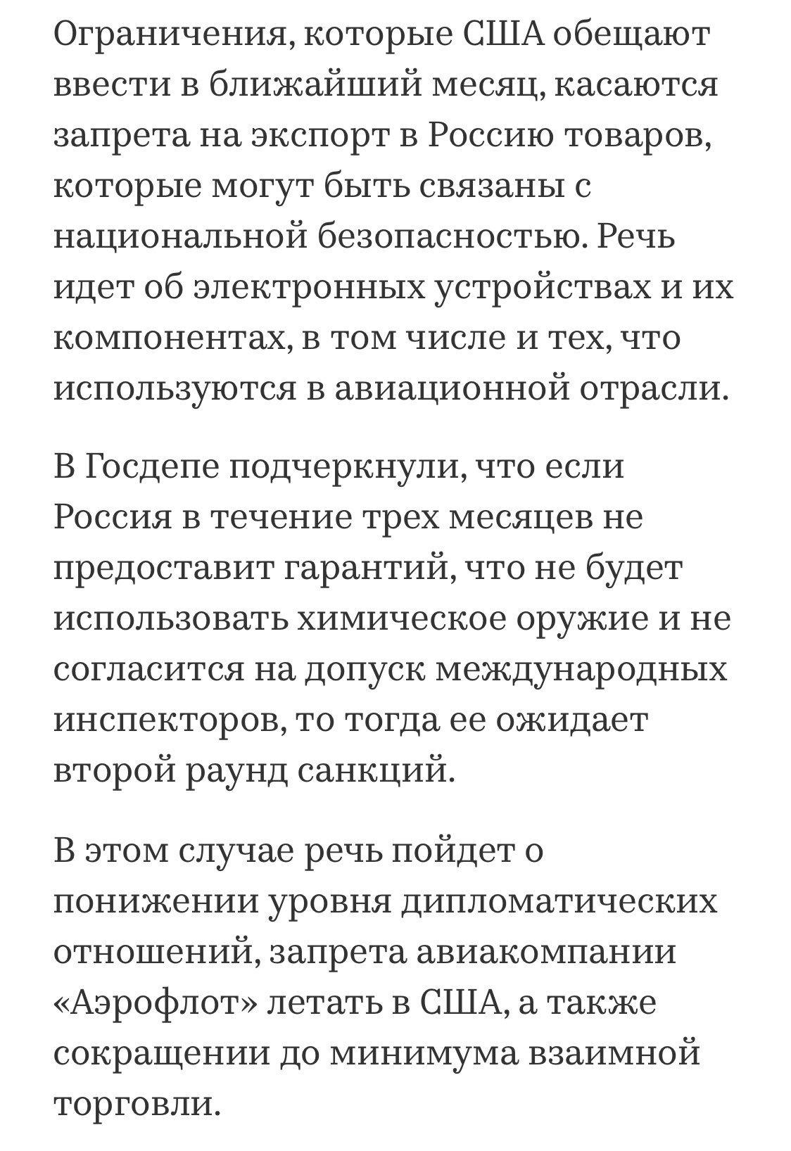 Затримано екс-митника Амінєва, підозрюваного у викраденні 37 заарештованих контейнерів із нерозмитненим вантажем, - Продан - Цензор.НЕТ 4670