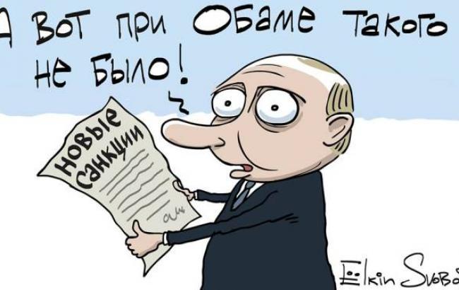 Держдеп США оголосив про введення нових санкцій проти РФ через отруєння Скрипаля - Цензор.НЕТ 5873