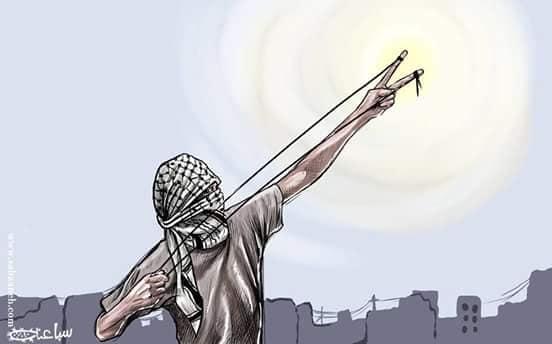 I palestinesi non hanno rifugi per proteggersi dagli attacchi aerei israeliani. #GazaUnderAttack  - Ukustom