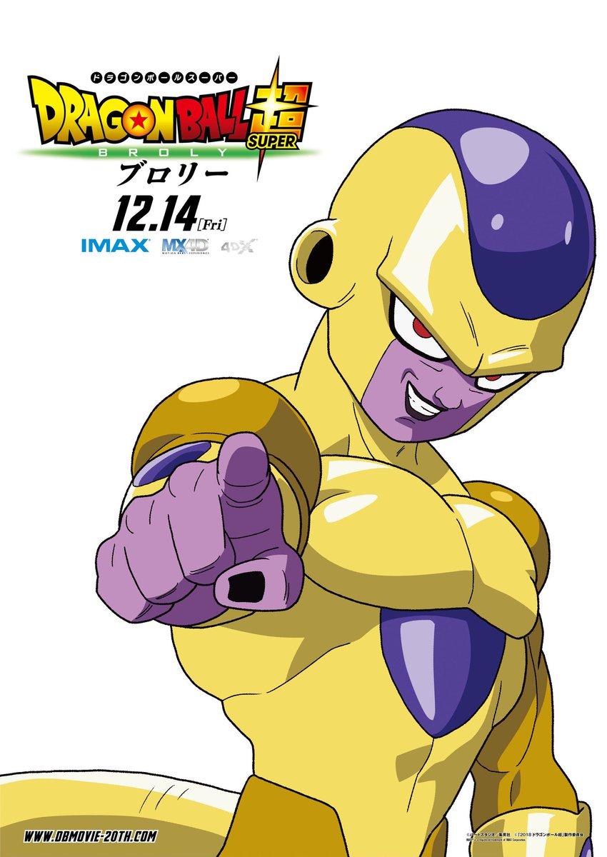 Film - Dragon Ball Super: Broly DkHCWj6UcAABEji