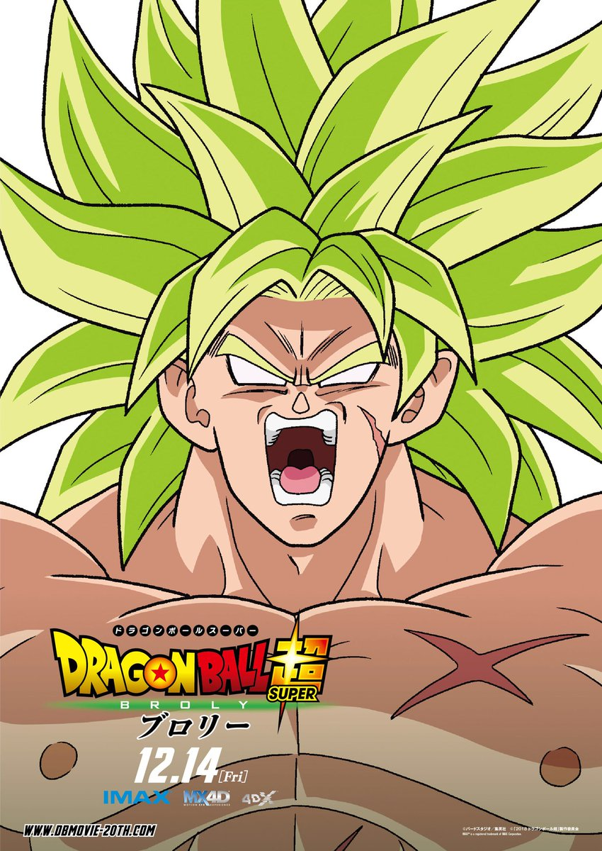 Film - Dragon Ball Super: Broly DkHCWjtUYAAmZzX