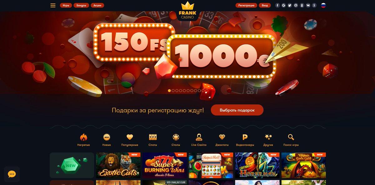 франк казино bezdep casino pro
