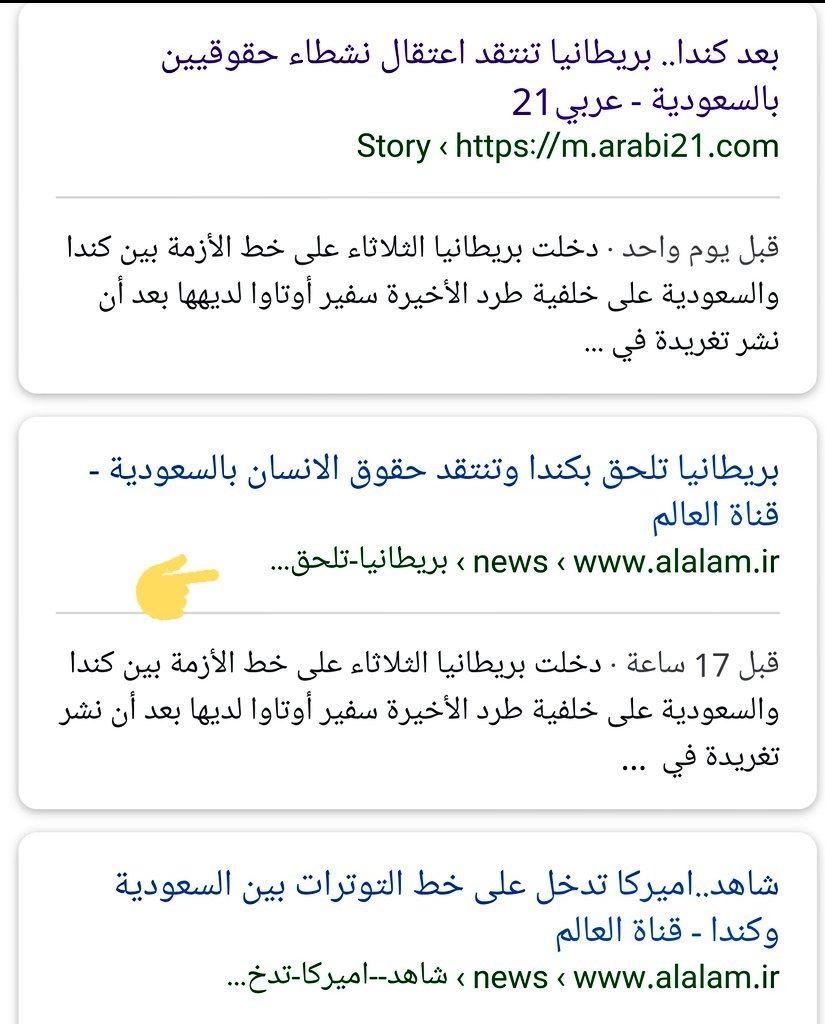 عربي21 إحصائيات كورونا