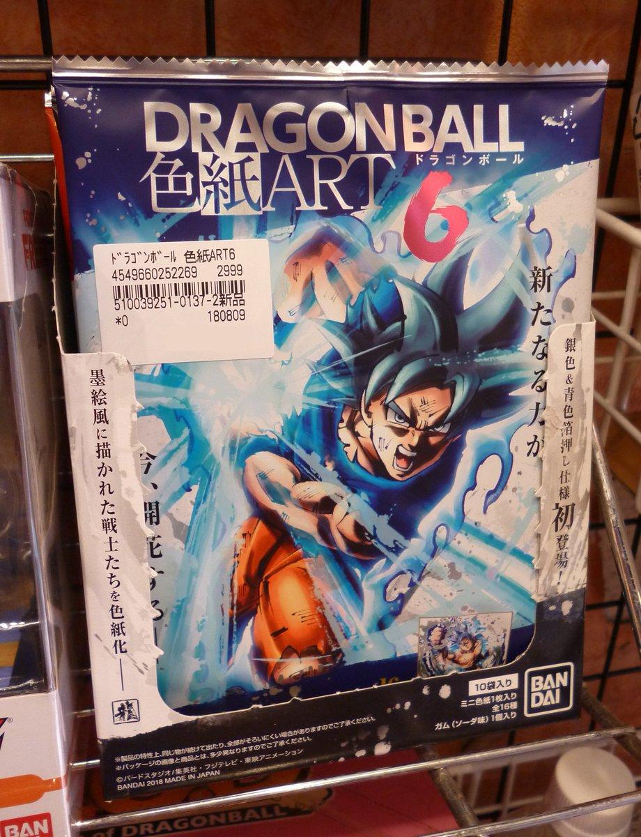 ドラゴンボール 色紙ART6に関する画像7