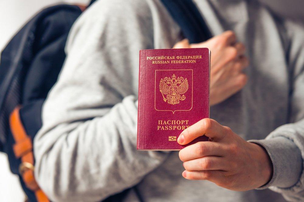 Госпошлина на получение паспорта в 14 лет 2018