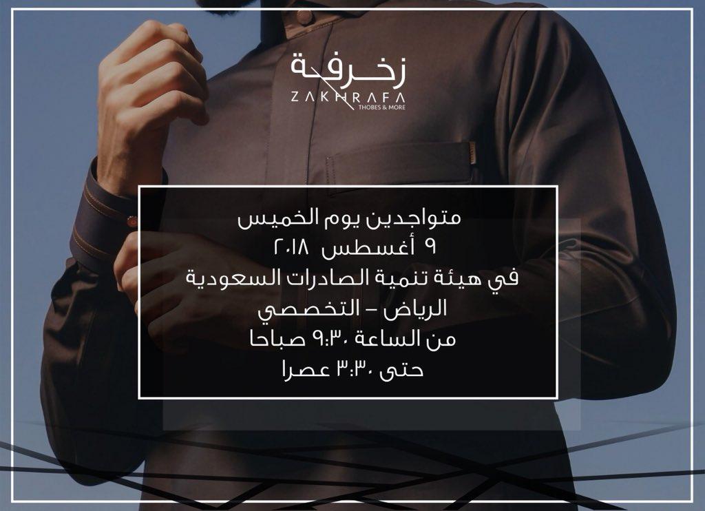 a6faeec2b Zakhrafa   زخرفة (@zakthobe)   Twitter