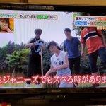 Image for the Tweet beginning: #ヒルナンデス ジャニーズでも滑った 横ちょwww