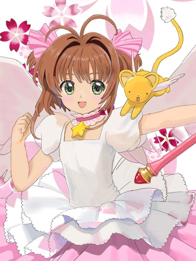 カードキャプターさくら画像庫 Sakura Photos Twitter