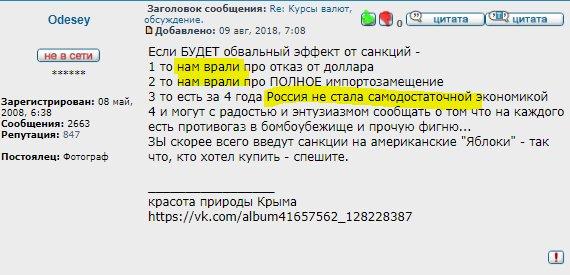 """""""Приємно бачити"""", - Маккейн про нові санкції проти Росії - Цензор.НЕТ 3944"""