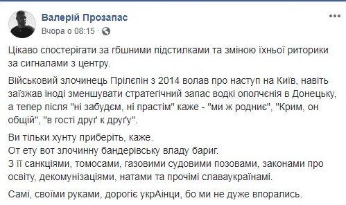Місія ООН закликала Україну відновити розслідування Іловайської трагедії - Цензор.НЕТ 6208