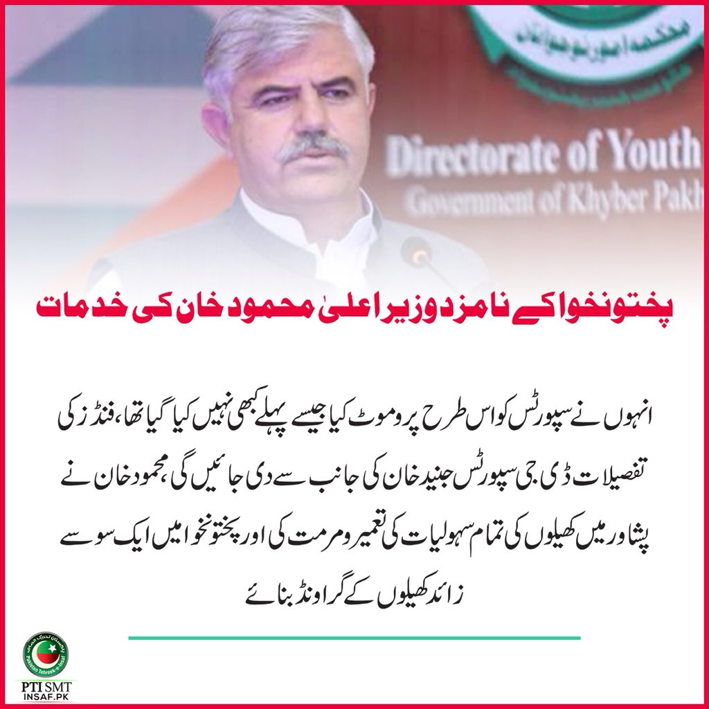CM Nominated for KPK Mehmood Khan