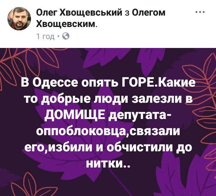 Каспрук оскаржить у суді своє відсторонення від посади мера Чернівців і готовий до перевиборів - Цензор.НЕТ 158
