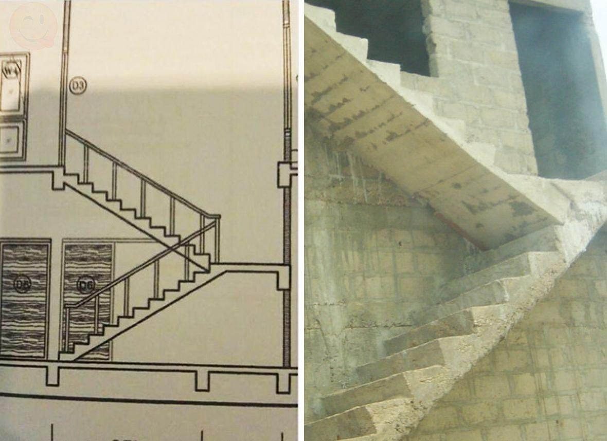 Императорского, лестница смешные картинки