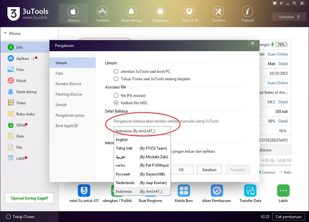 3utools for windows 32 bit