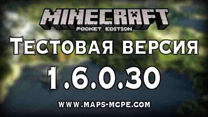 Trashbox.ru программы на андроид майнкрафт 1 8 8