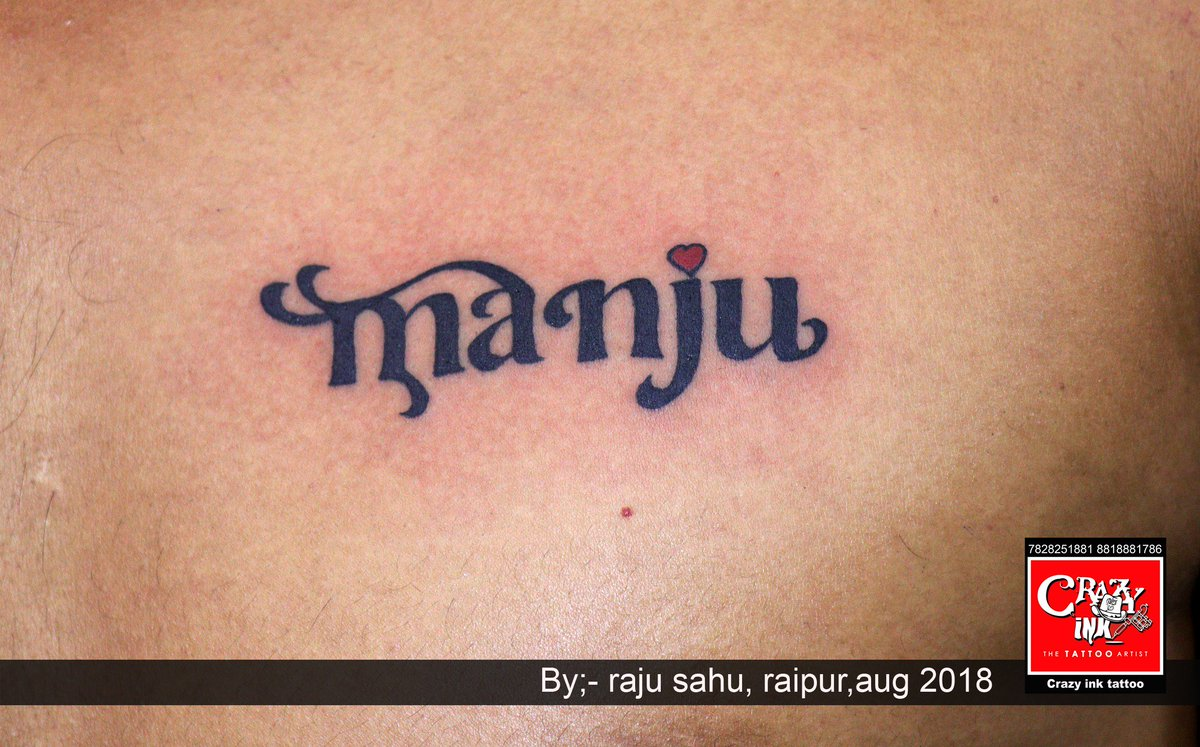 d2760938c name tattoo on chest for men and women tattoo done at crazyink tattoo studio  raipur.