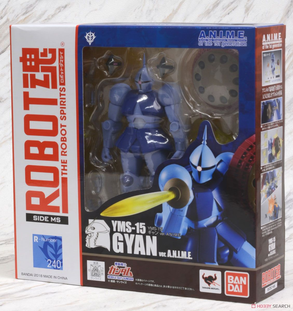 ROBOT魂 機動戦士ガンダム  YMS-15 ギャン ver. A.N.I.M.E.に関する画像7