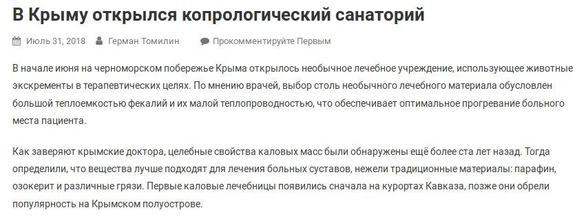 Деякі політики намагаються уникнути питань, пов'язаних з окупованим Кримом, перед виборами в 2019 році, - Чубаров - Цензор.НЕТ 809