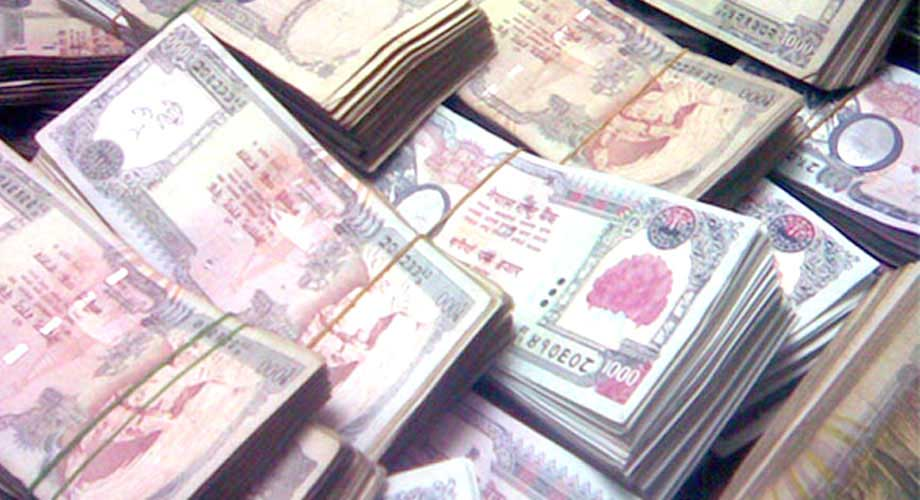 दसैंलाई ४० अर्ब नयाँ नोट